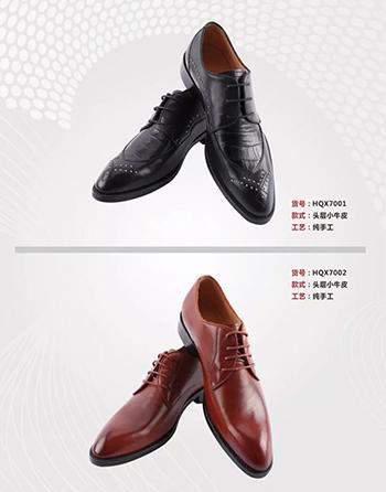 昆山皮鞋定制