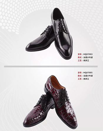 皮鞋定制厂家