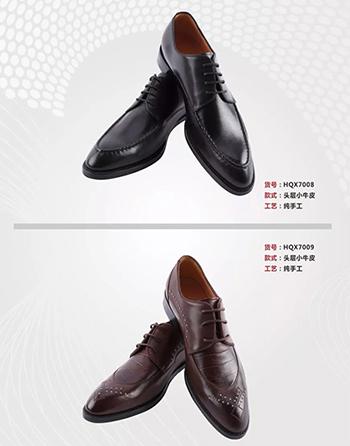 皮鞋定制价格