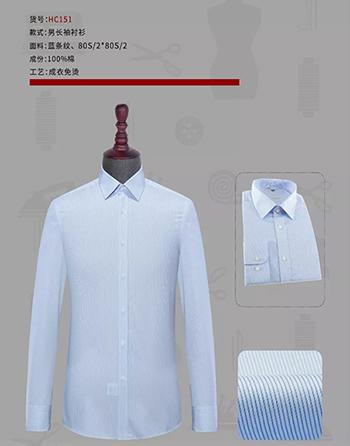 立领纯色衬衫