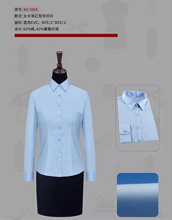定制衬衫公司
