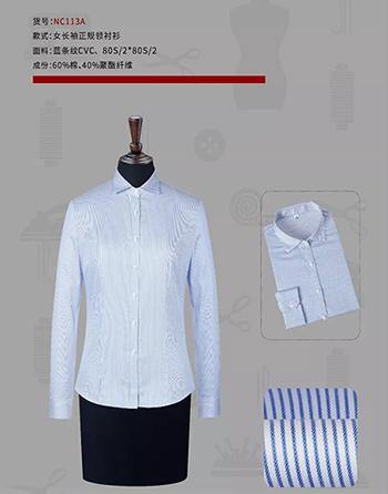 衬衫新款时尚