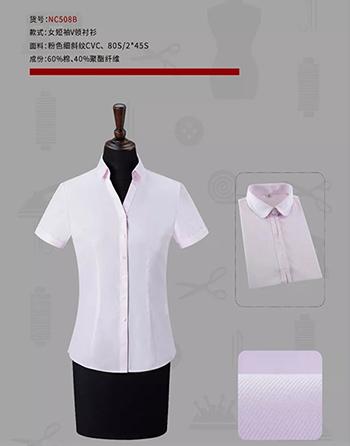 衬衫定制厂家价格