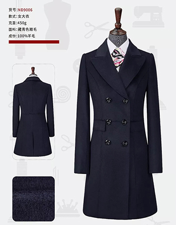 职业装女装套装定制