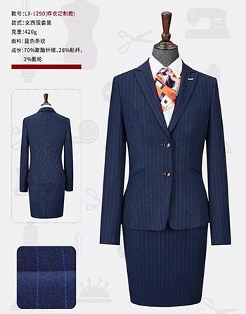 高级职业女装定制价格