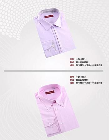 衬衫私人定制