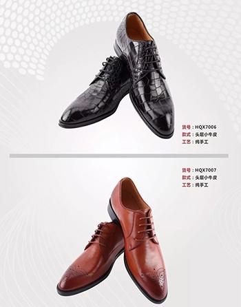 高端皮鞋定制