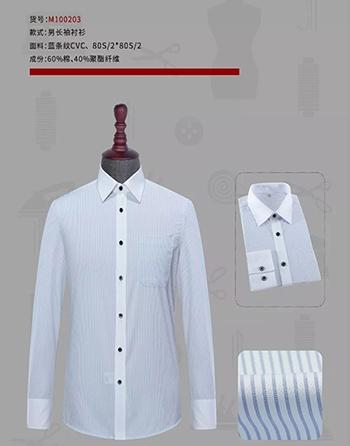 标准领行政衬衫