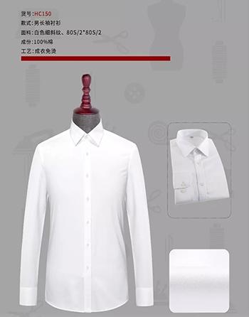 昆山衬衫定制
