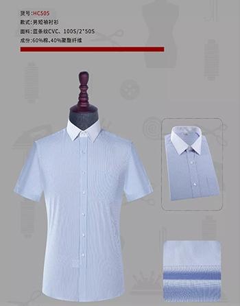 立领纯色衬衫价格