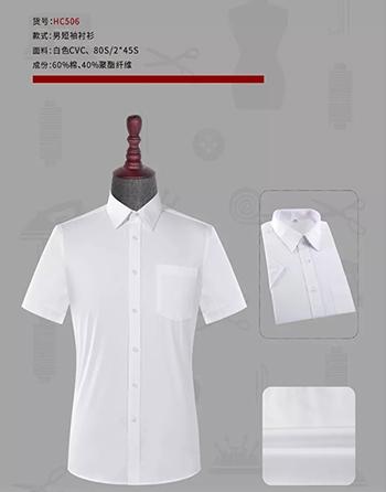 立领纯色衬衫厂家