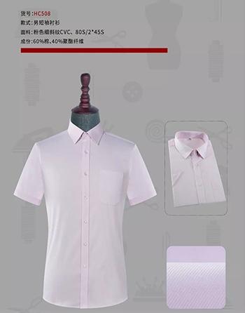 昆山衬衫定制价格