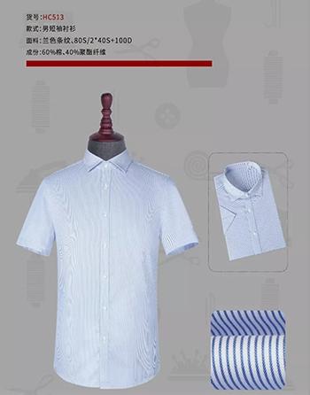 衬衫定制昆山商务版