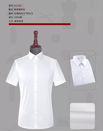 昆山衬衫定制商务版