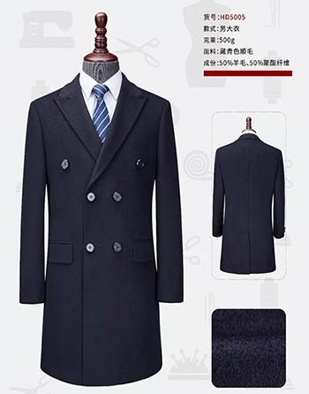男装高级定制