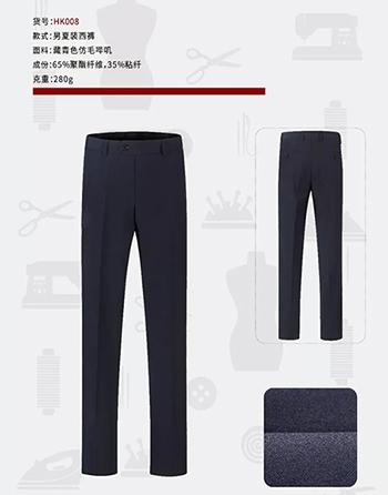 高级西裤定制