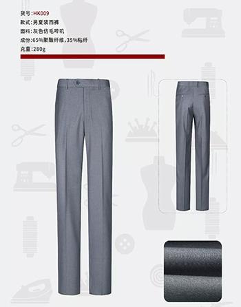 西裤定制厂家
