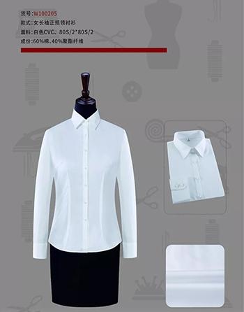 专业衬衫定制
