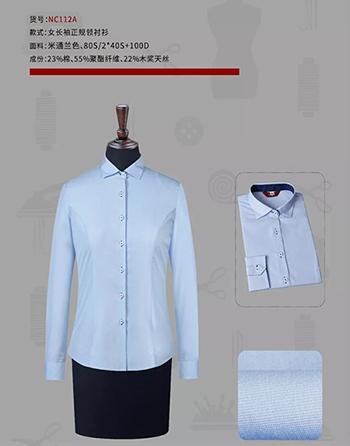高端定制衬衫公司