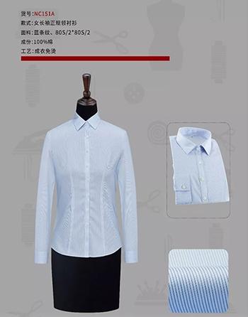 衬衫定制行政衬衫加工
