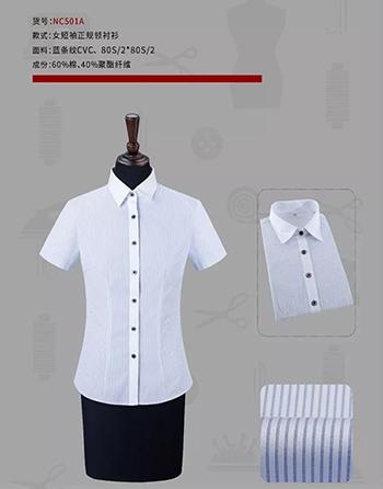 昆山衬衫定制加工厂家