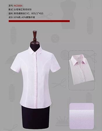 昆山衬衫定制厂家