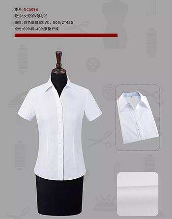 昆山衬衫定制加工