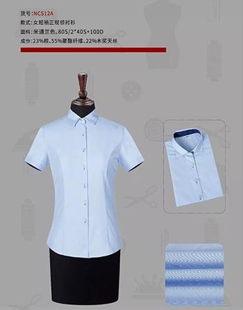 昆山衬衫定制厂家价格