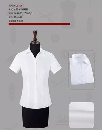 昆山衬衫定制商务版价格