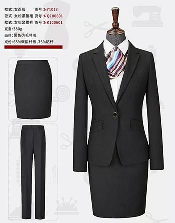定制职业服装