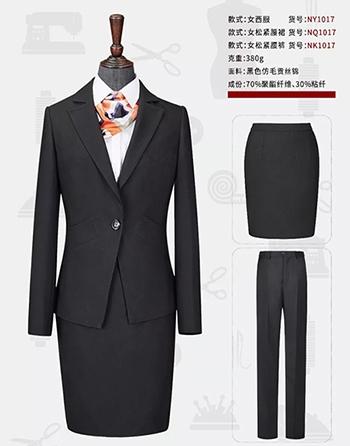 职业女装定制销售
