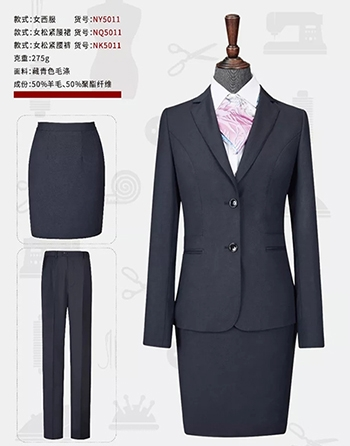 定制工作服女装